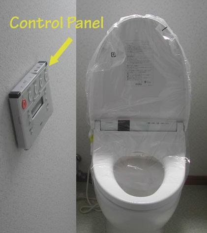 Toilet with controls!