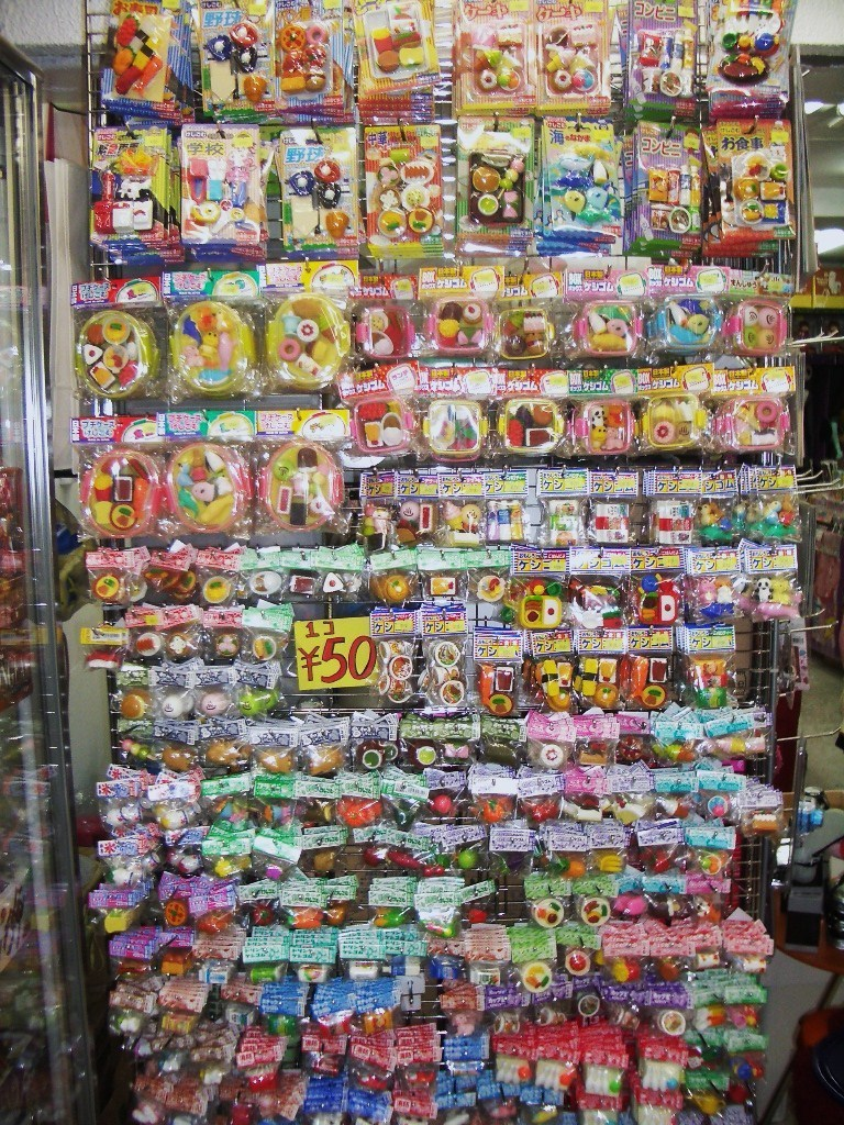 Fake food rubber lovers heaven