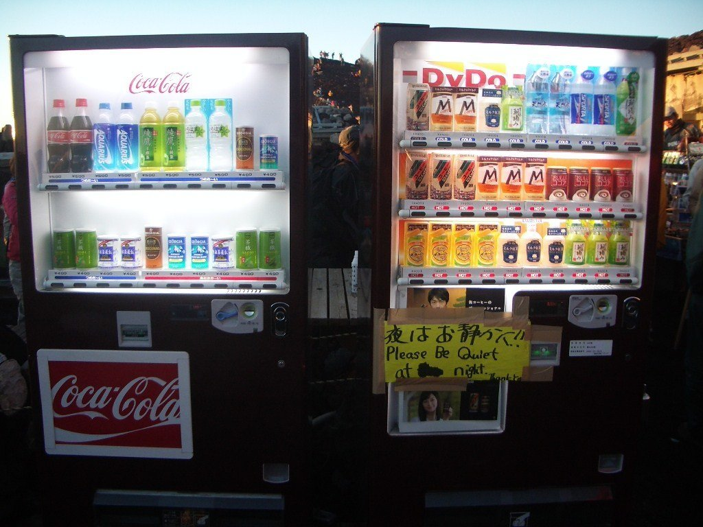 It wouldn't be Japan without vending machines