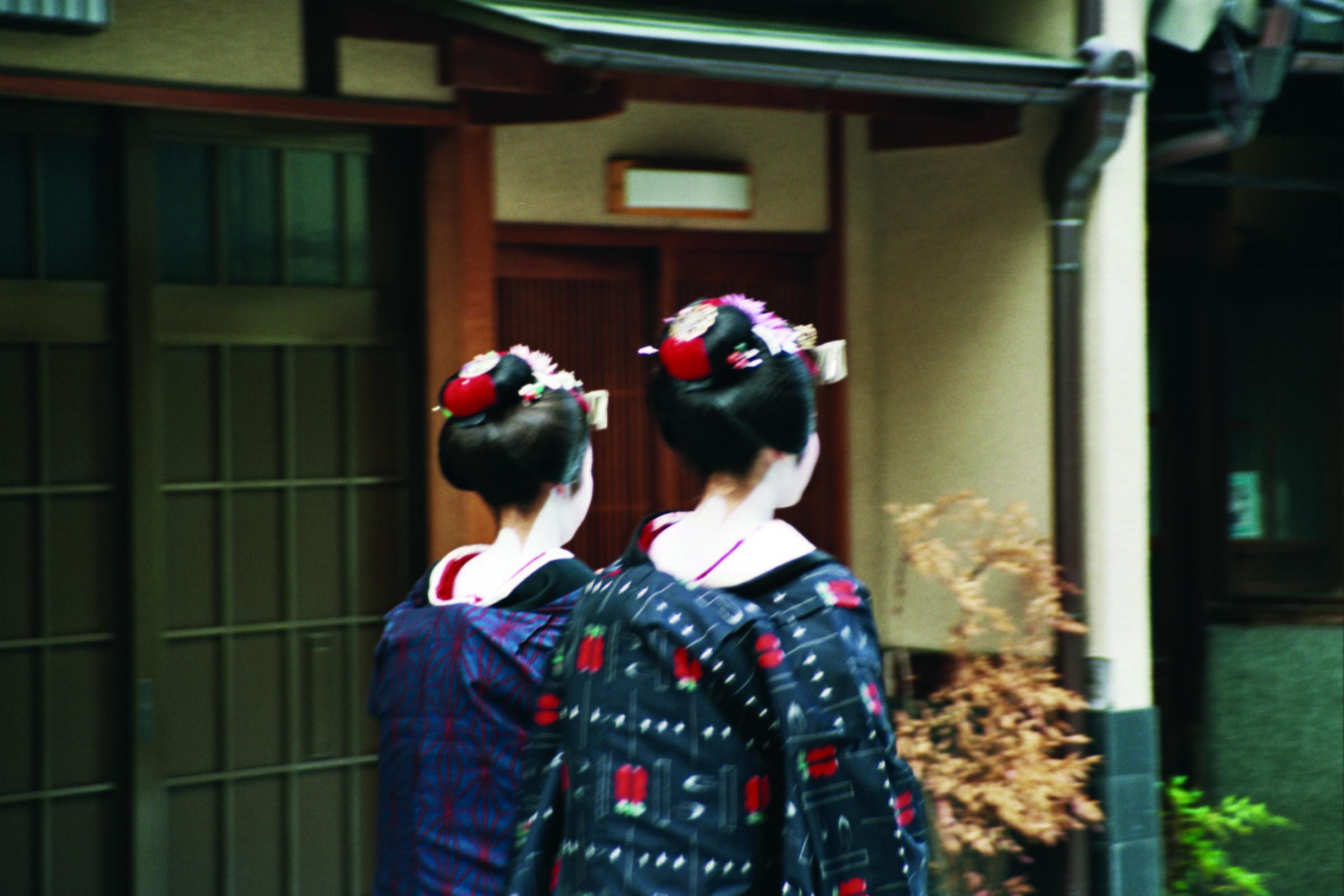 Gion and Geisha