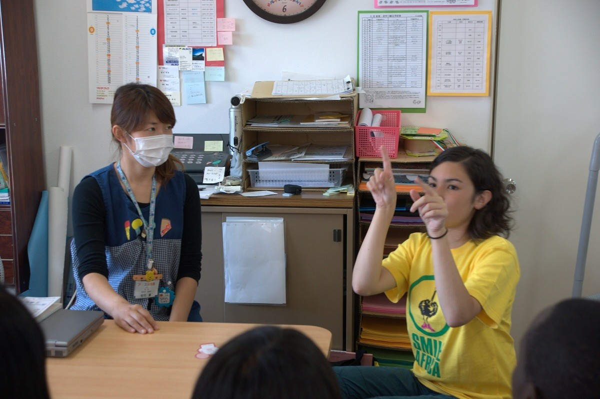 Tsunami Eyewitness Testimony