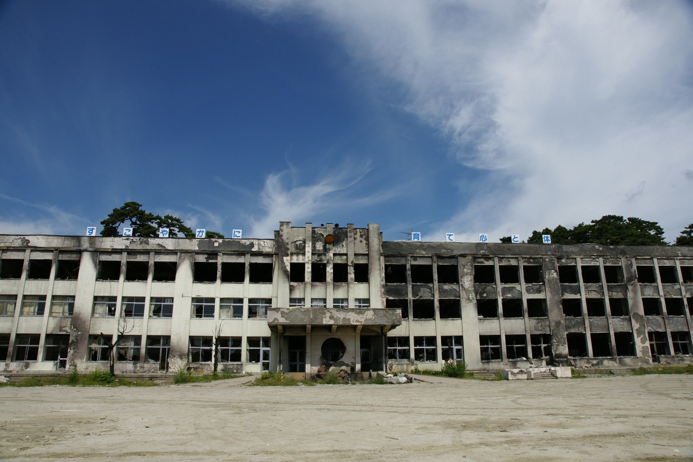 Kado no Maki elementary school