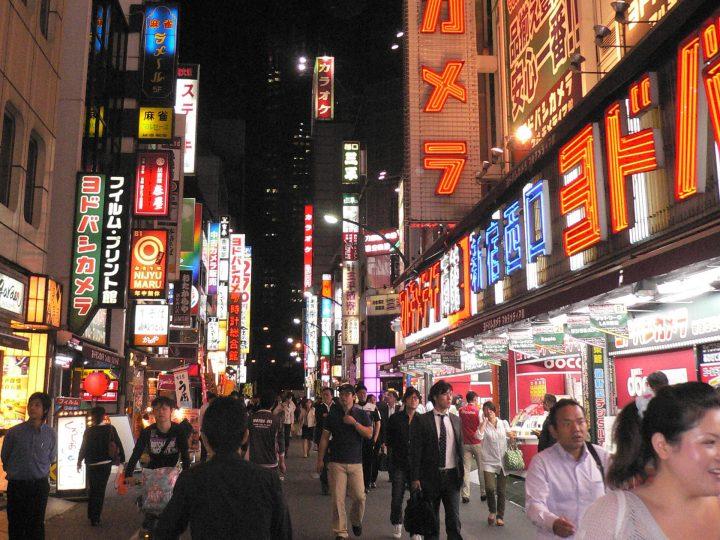 Tokyo's neon lights at night