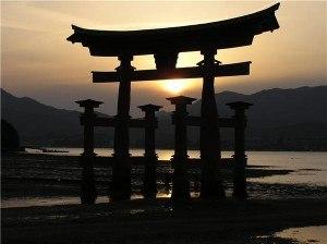 Miyajima Island Sunset