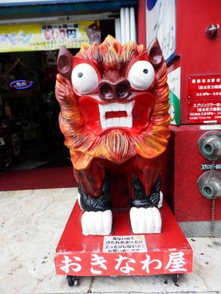 This shisa had to be included for his hilarious shocked expression.