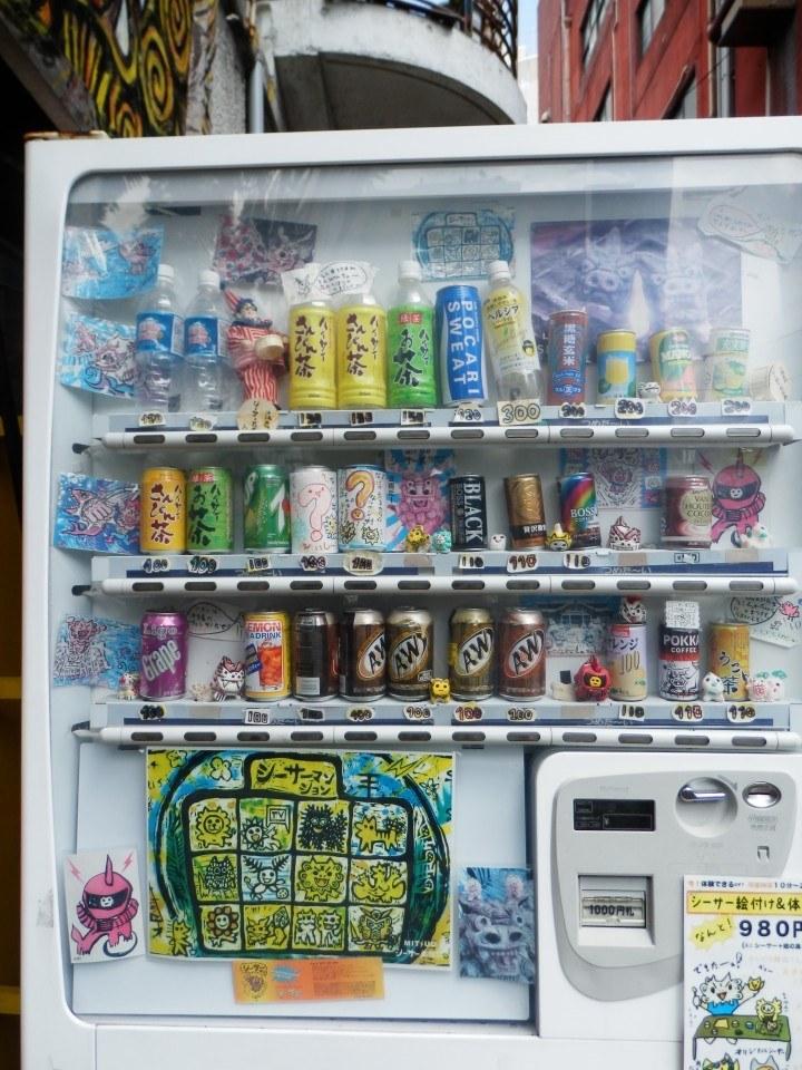 Shisa vending machine!