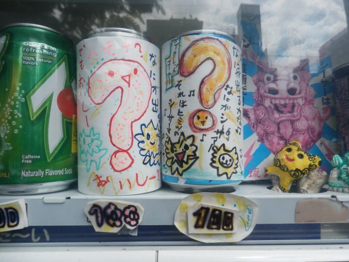 Mystery drinks (I tried one: it was apple juice).