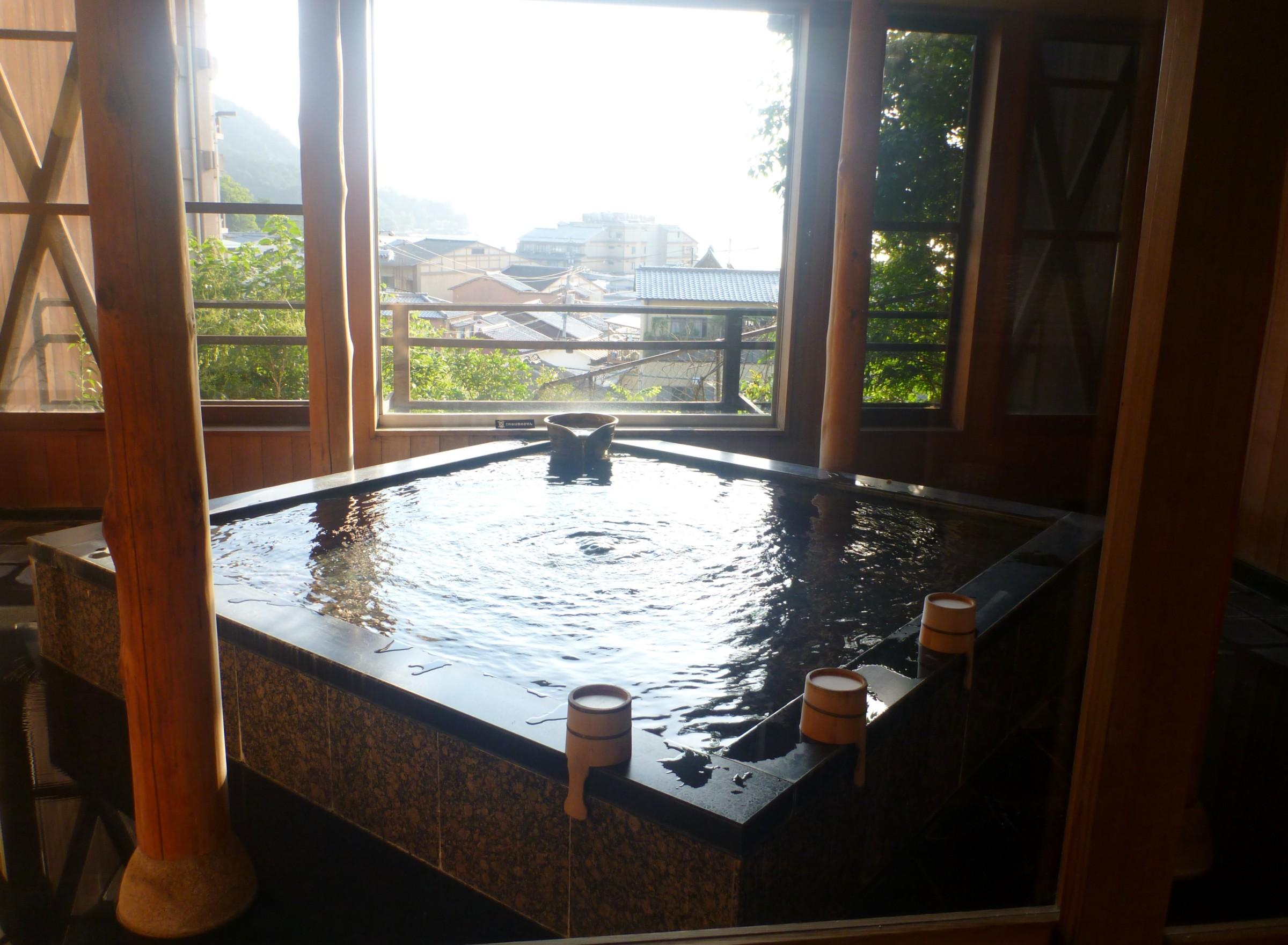 Our bath!
