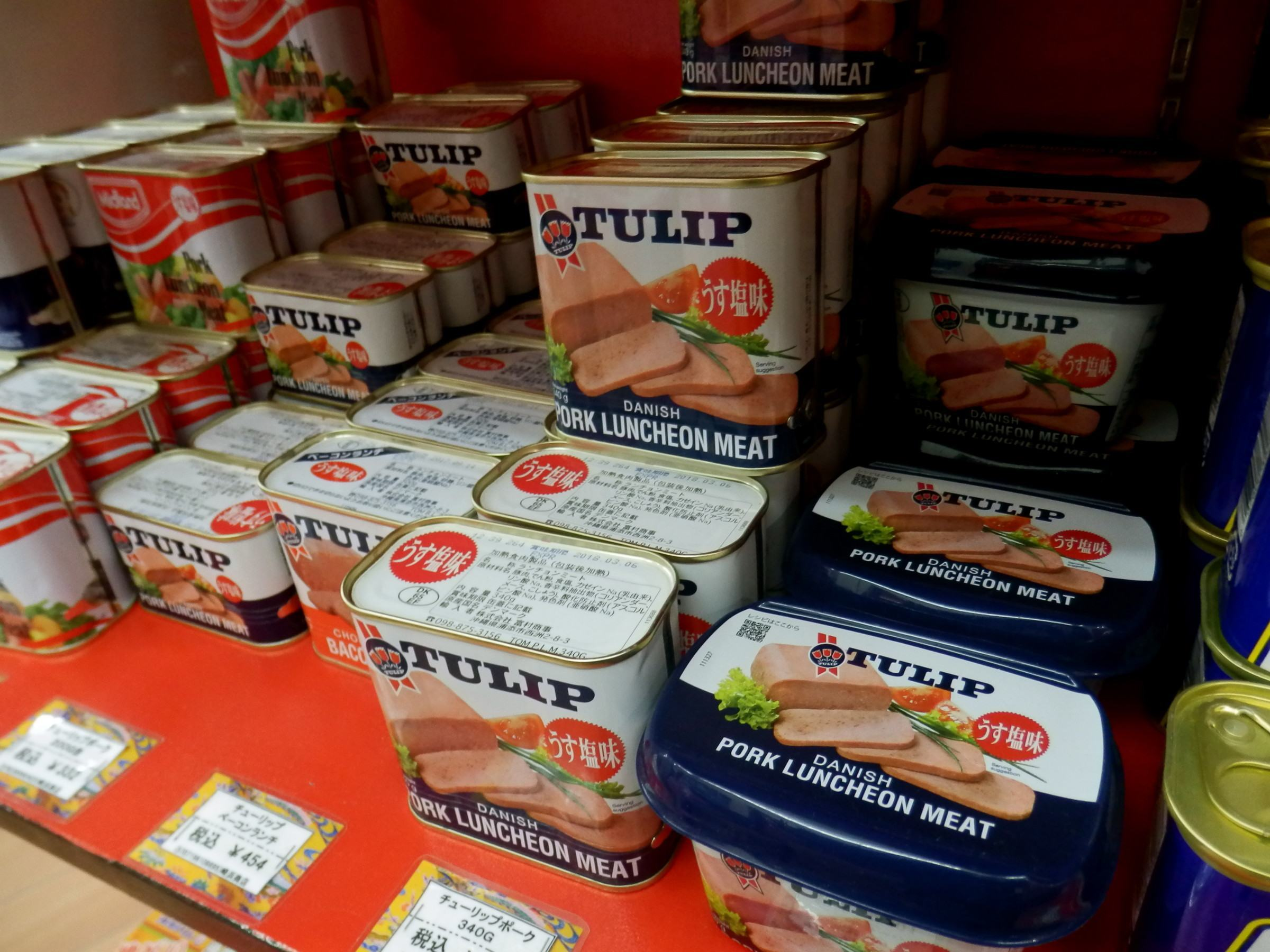 Varieties of luncheon meat for sale