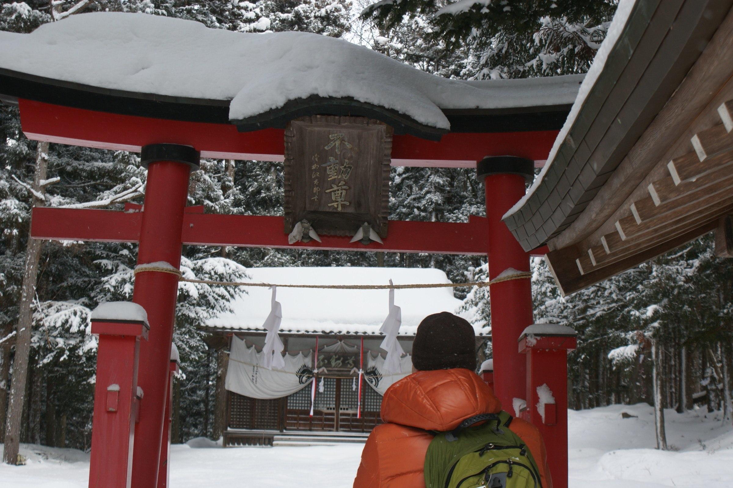 Snow covered shrine