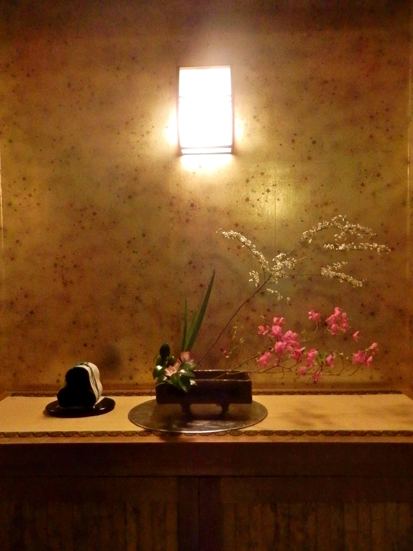 Just one of the many Ikebana arrangements at Kifu no Sato