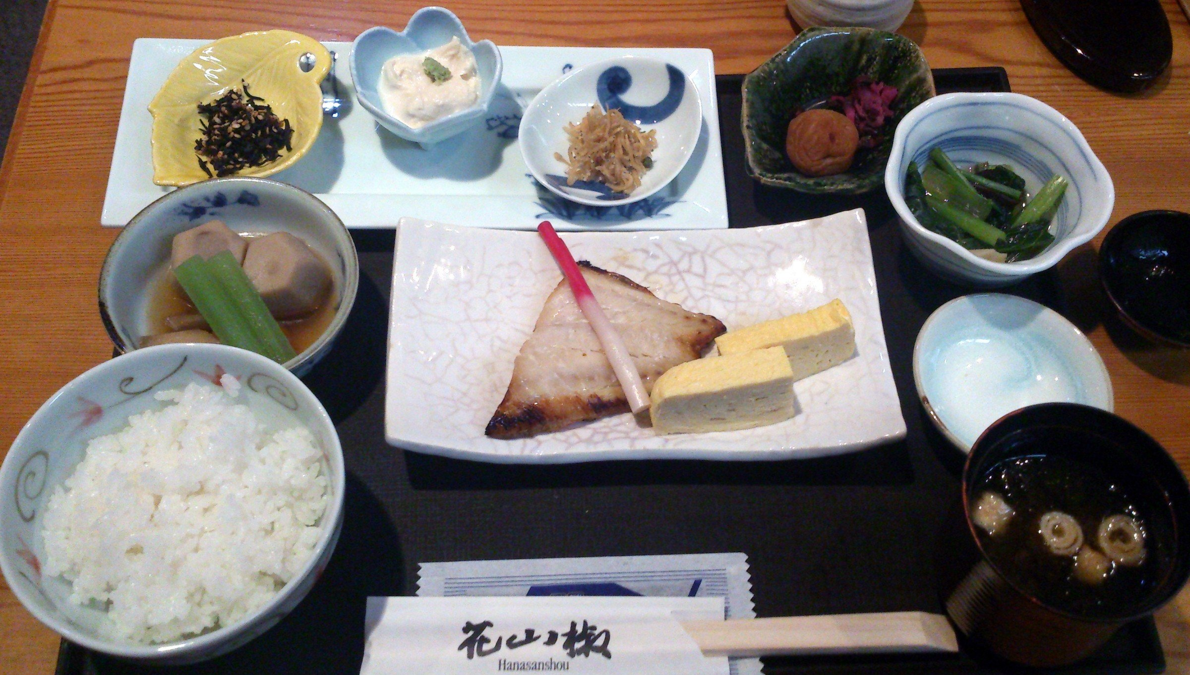 A Japanese style breakfast - a perfect start to the day