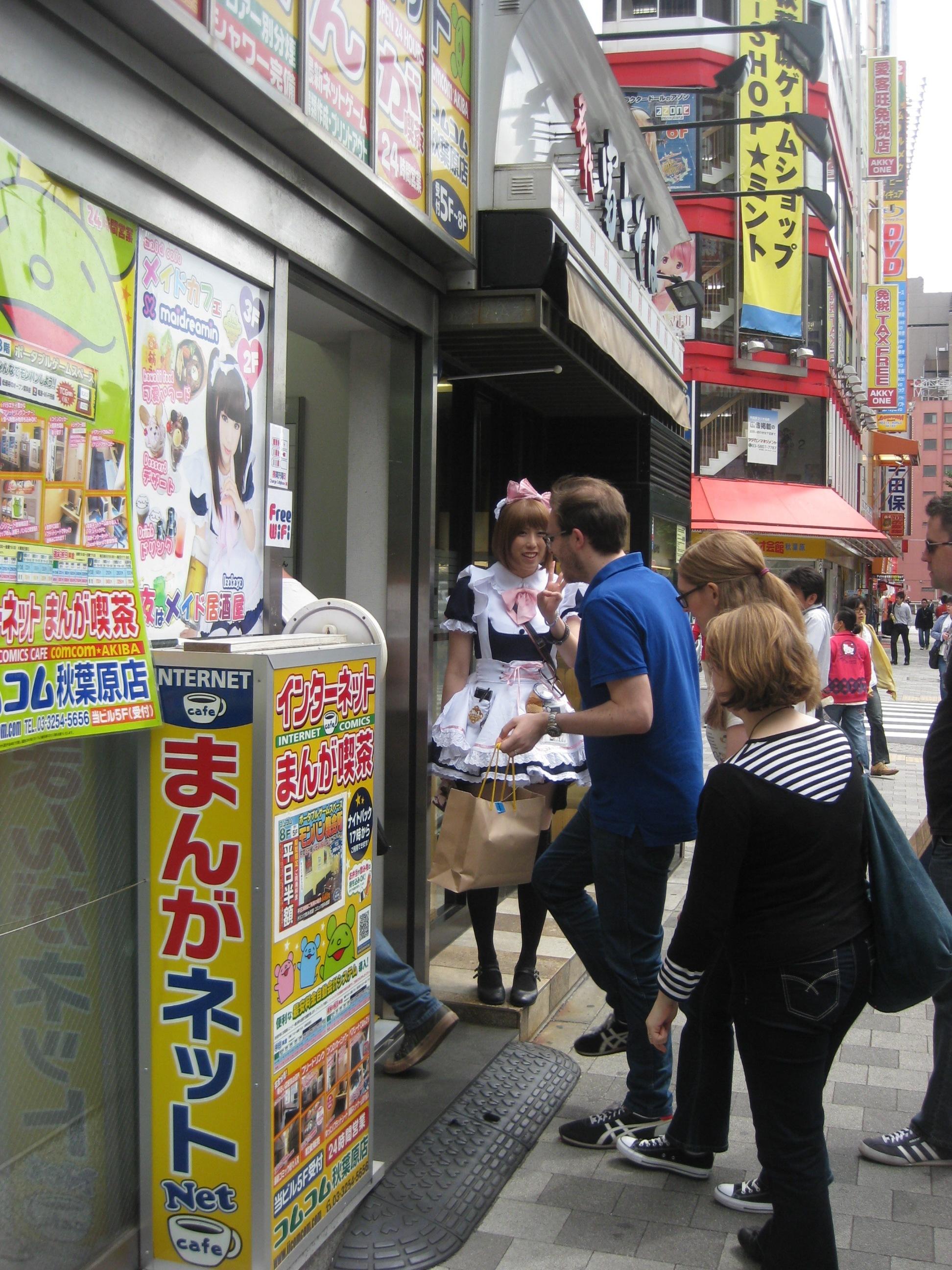 Manga and Maids