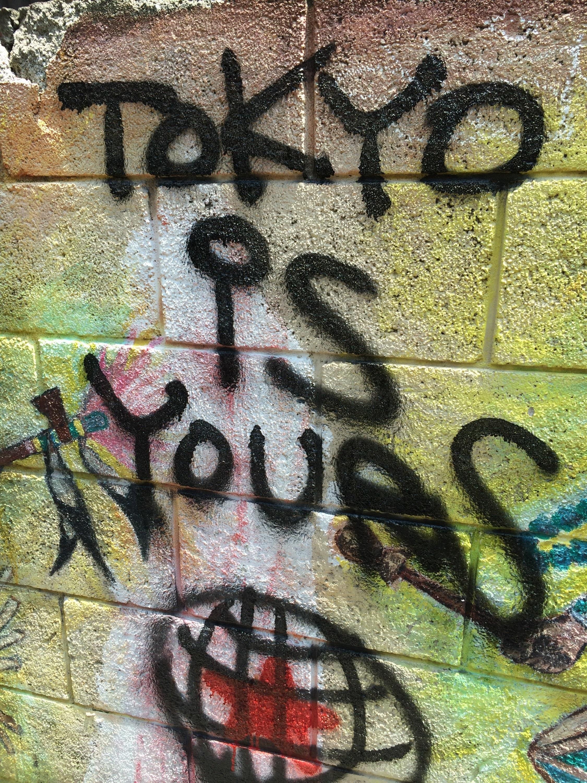 Some thoughtful graffiti in Shimokitazawa