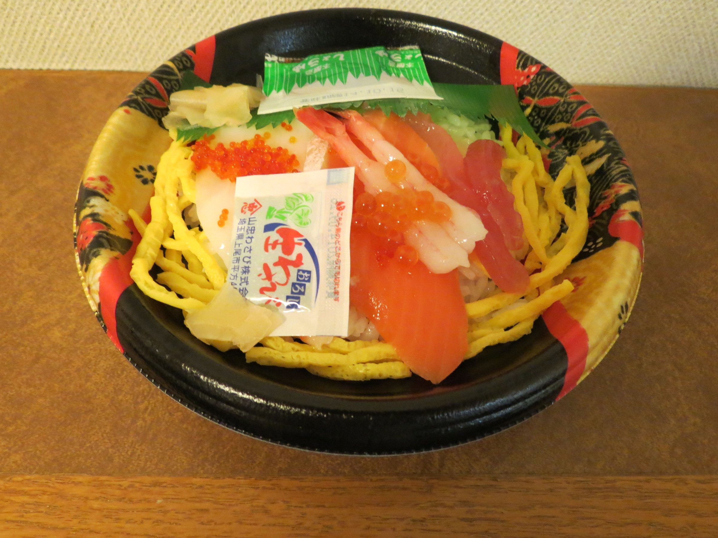 'Chirashi-zushi' (scattered sushi) from the convenience store