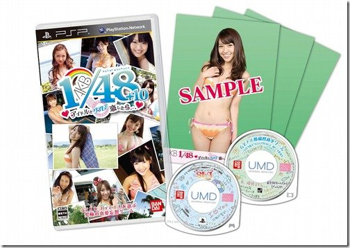 AKB 1/48 - a dating simulation game based on the island of Guam
