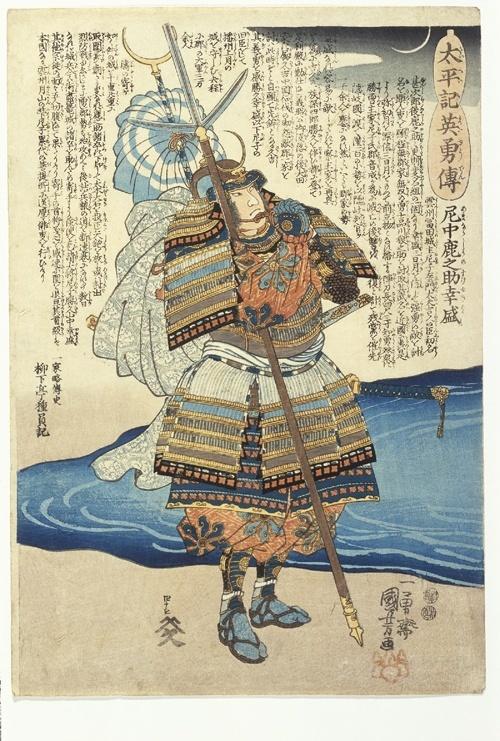 Hokusai samurai art