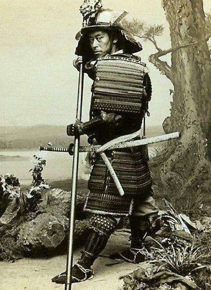 old time samurai