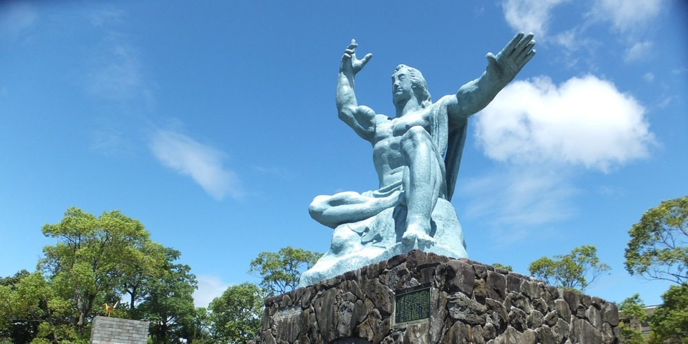 Nagasaki Peace Gdn