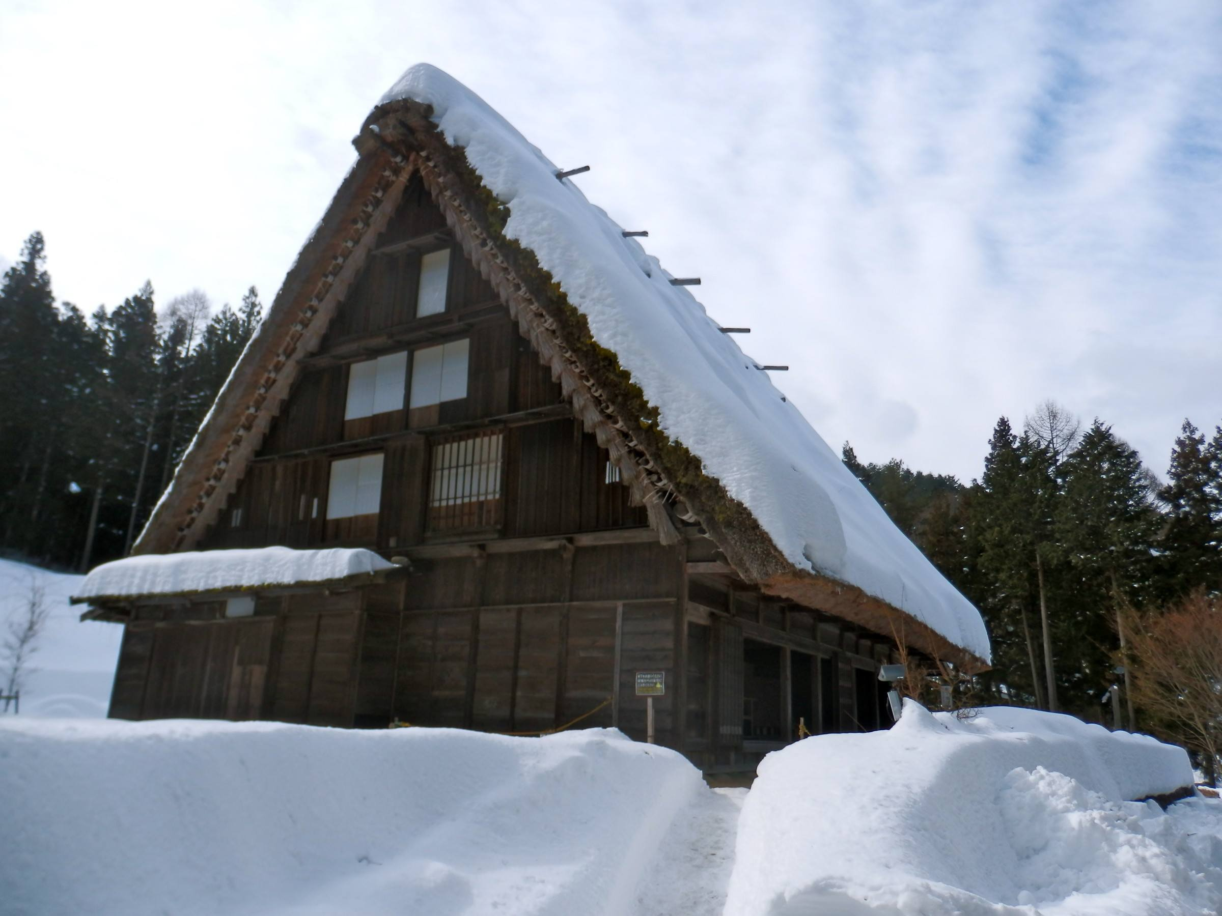 A gassho zukuri farmhouse