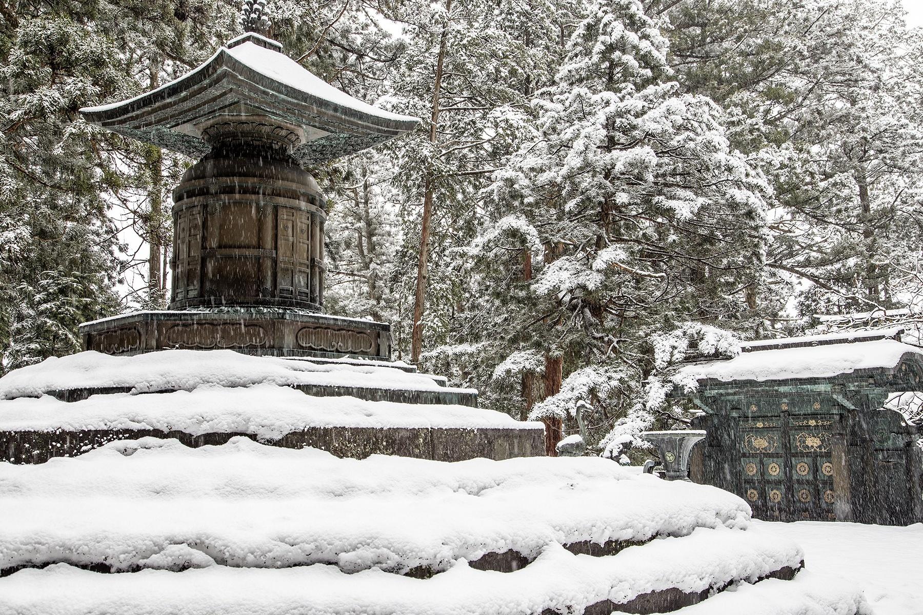 Nikko snow