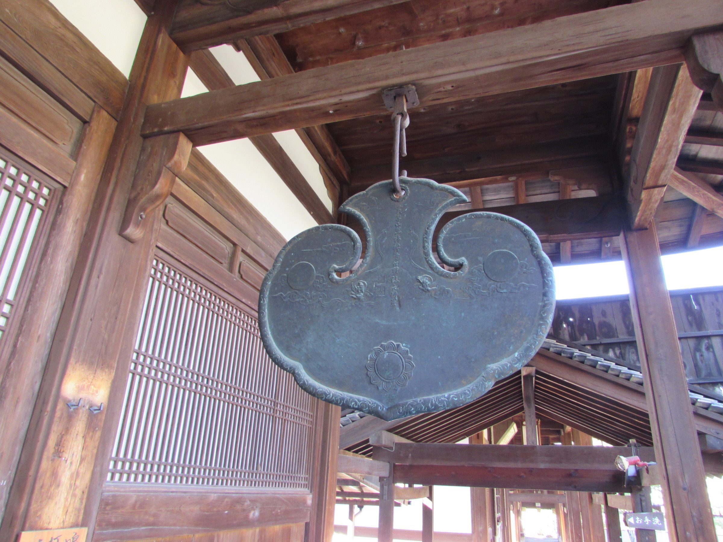 Dotted around the complex you will also come across various instruments which are used to regulate the daily schedule. This is the 'Umpan', or 'Cloud Plate'. It's rung at a variety of times during the day, but is primarily used to announce mealtimes, therefore you will usually find it outside the 'Kuri', the temple's kitchen.