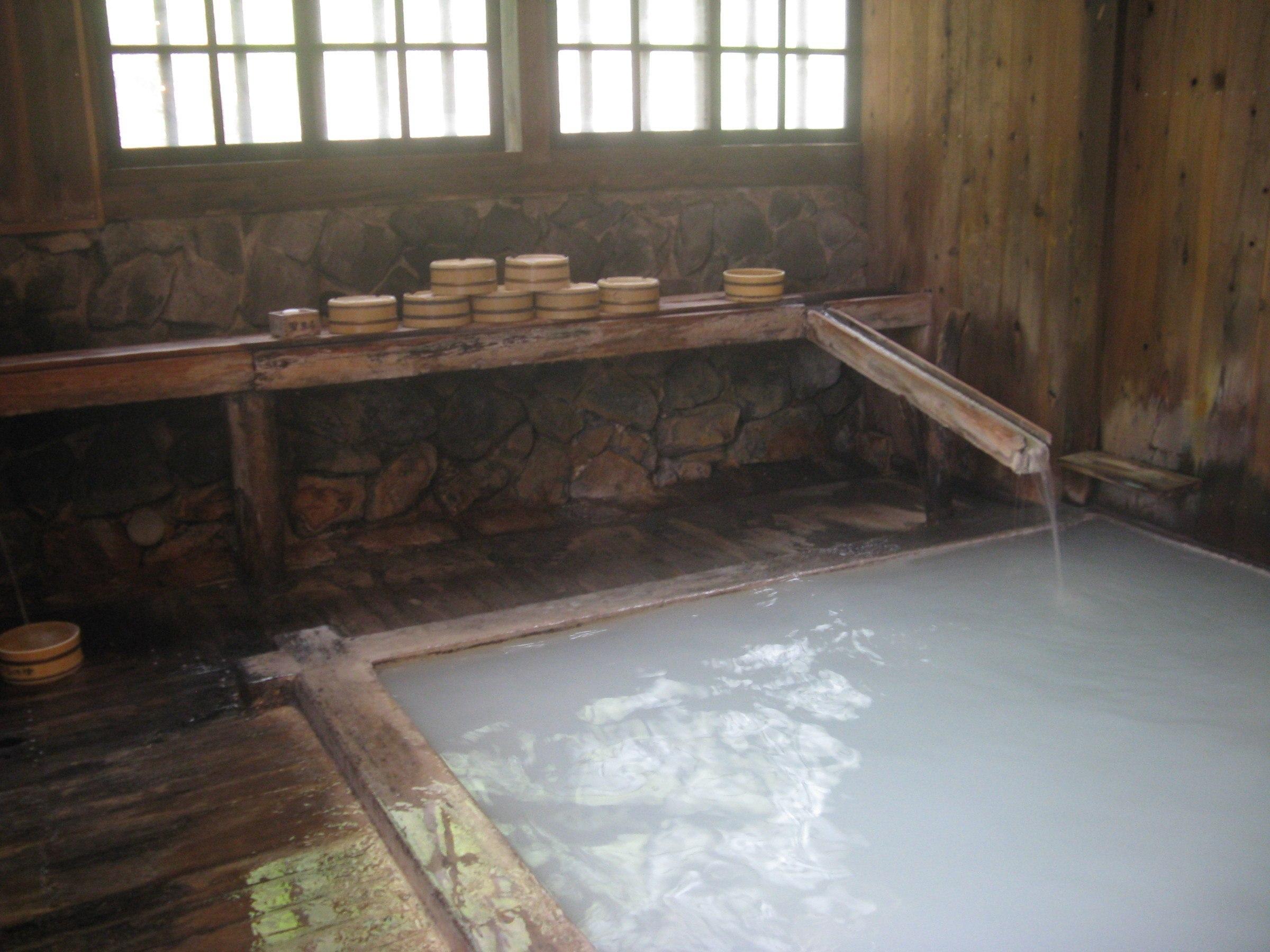 Japanese public sauna