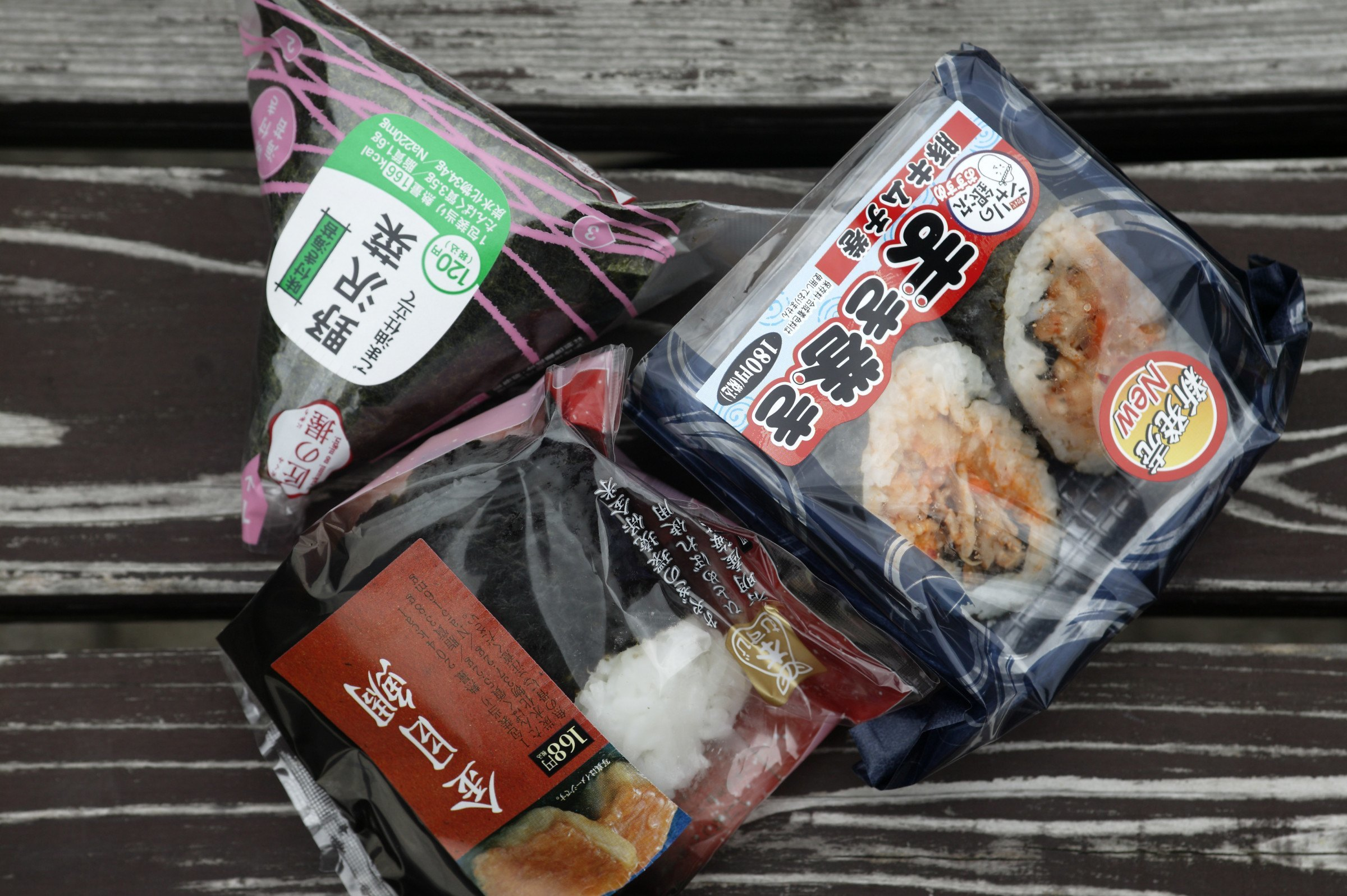 Convenience store snacks - rice balls and maki rolls