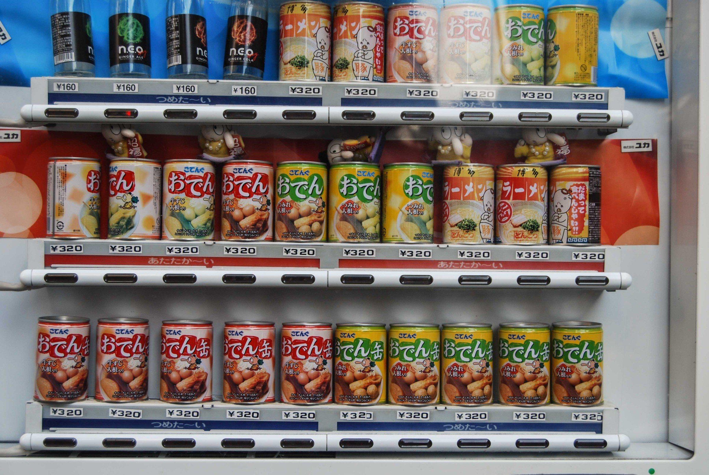 Oden Vending Machine