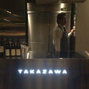Takazawa VIP Room