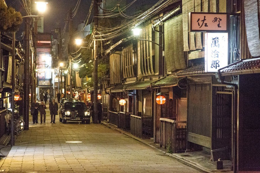 difference between kyoto and tokyo