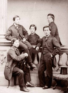 The Choshu Five in 1863