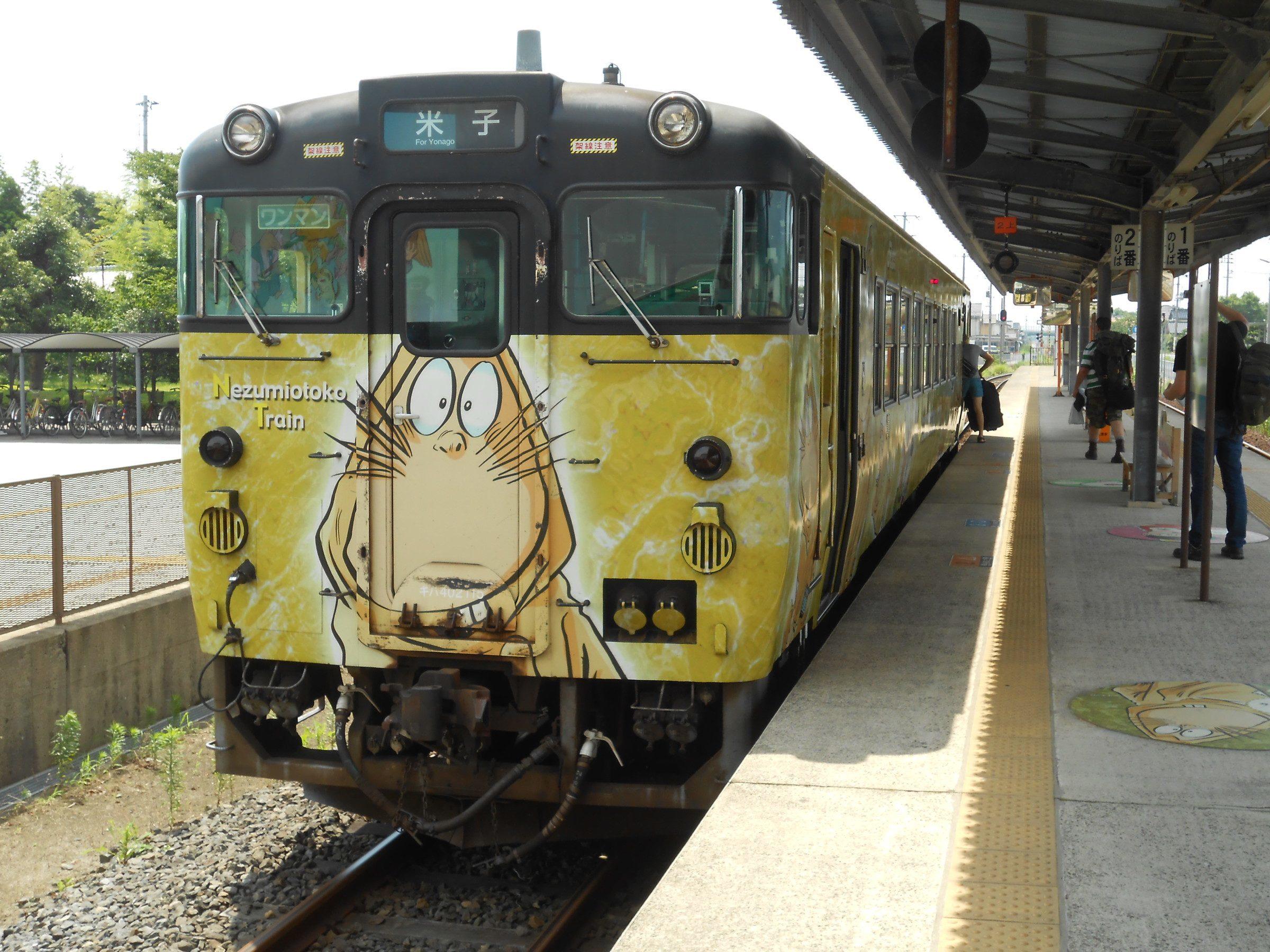 Local trains