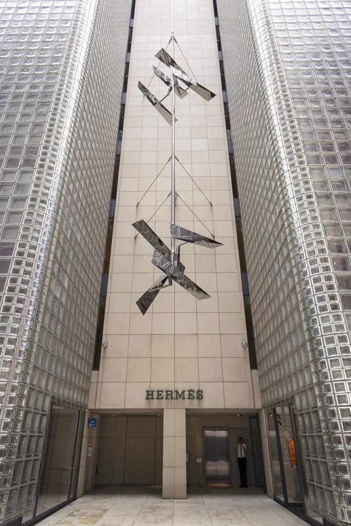 Maison Hermes InsideJapan
