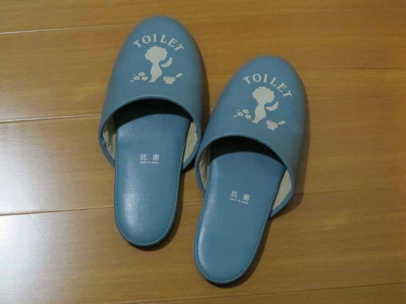 Typically self-explanatory toilet slippers