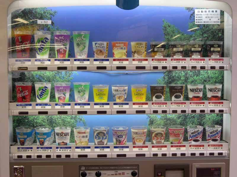 The heat is a great excuse to try Japan's weird and wonderful vending machines