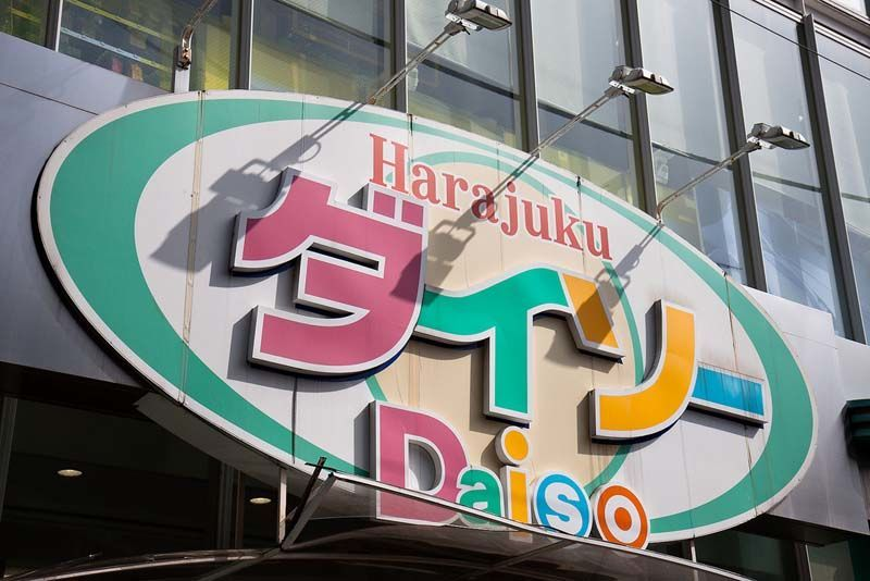 "Keep an eye out for ""Daiso"", one of the most popular 100 yen shop chains in Japan."
