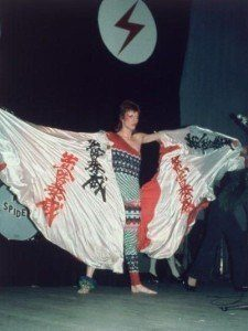 """Hinuki"" onstage in full glory. 1973 Radio City Music Hall, New York"