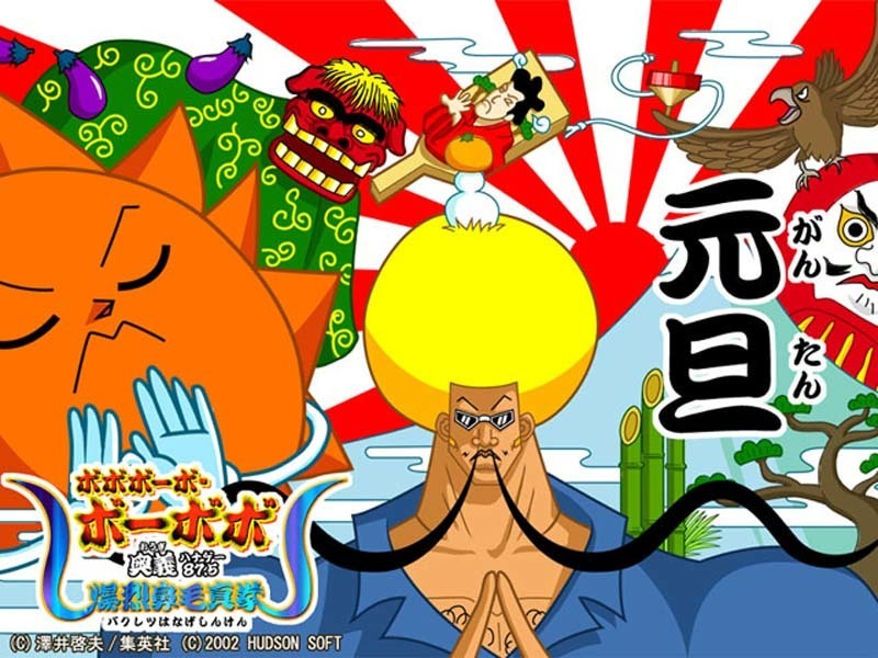 Japan's weirdest manga and anime in 140 characters