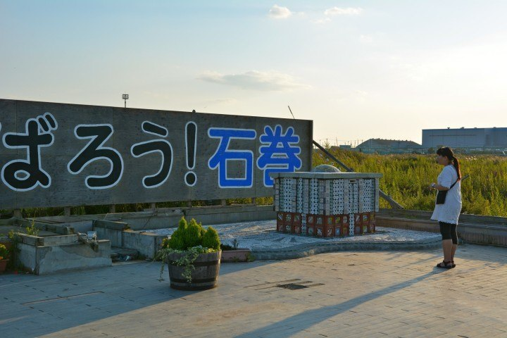 "A prayer made at the now famous ""Ganbarou (Let's Go) Ishinomaki"" sign of encouragement."