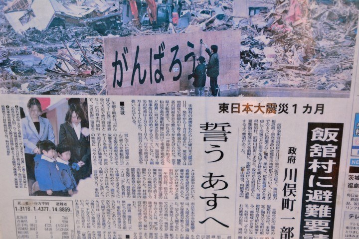 Newspaper report with photo capturing the creation of the sign, just days after the disaster.