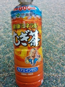 Itoen - Healthy Mineral Barley Tea InsideJapan Tours