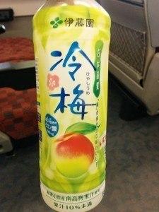 Itoen - Hiyashi Ume InsideJapan Tours