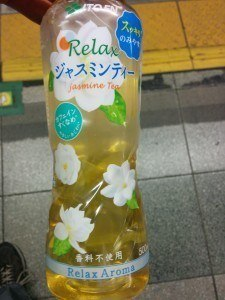 Itoen - Relax Jasmine Tea InsideJapan Tours