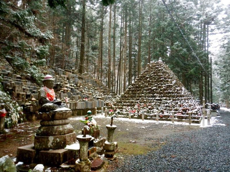Jizo pyramid