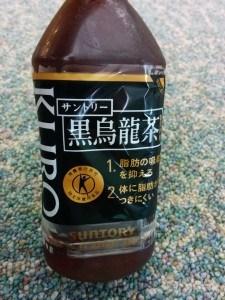 Suntory - Black Ulong Tea InsideJapan Tours