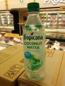 Tropicana - Coconut Water InsideJapan Tours