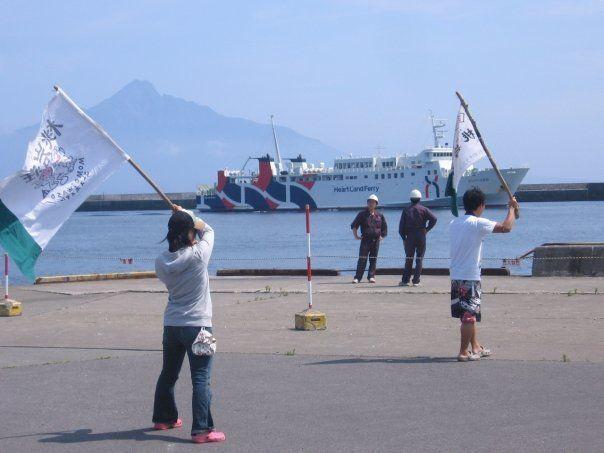 """Okaerinasai!"" - A warm welcome await visitors to Rebun Island"