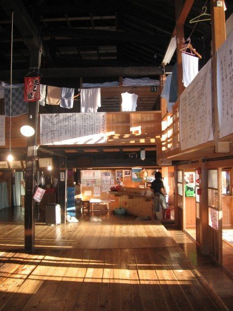 Interior of the Momoiwaso guest house