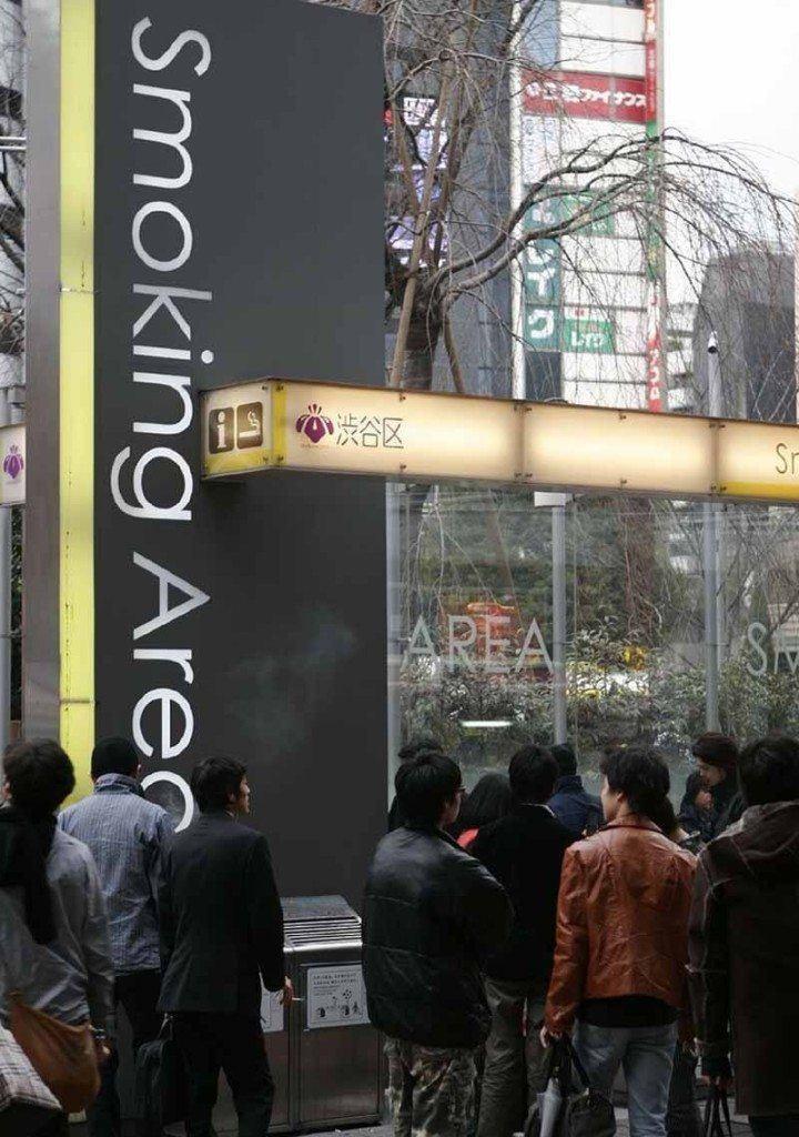 Smoking area (Photo: JapanTimes Blog)